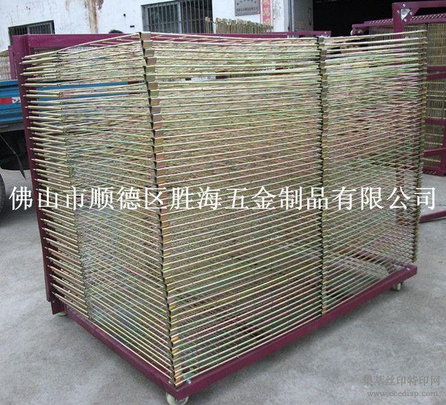 加强型丝印器材