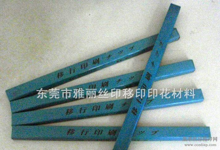 供应移印刀片 日本进口移印刀片
