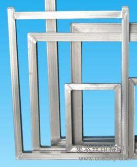 中山丝印铝合金网框供应