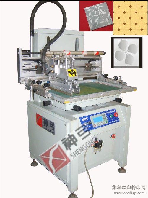 供应小型精密平生丝印机