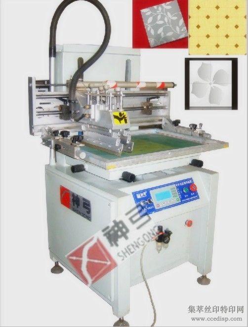 安徽省专业的天花板丝印机