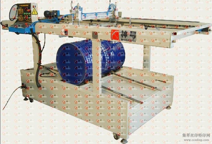 SG-1000BS全自动钢桶印刷机