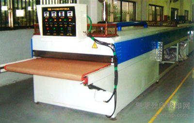 板材丝印烘干机