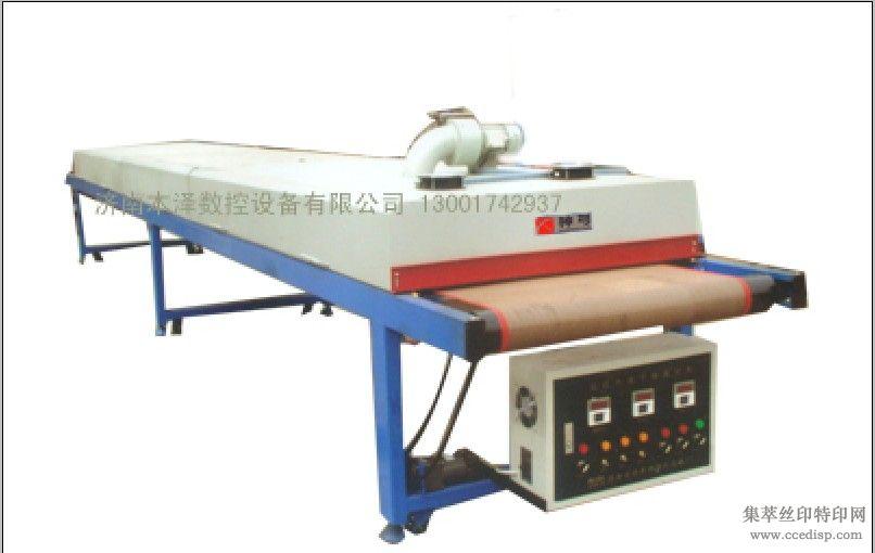 瓦楞板,包装箱印刷烘干机