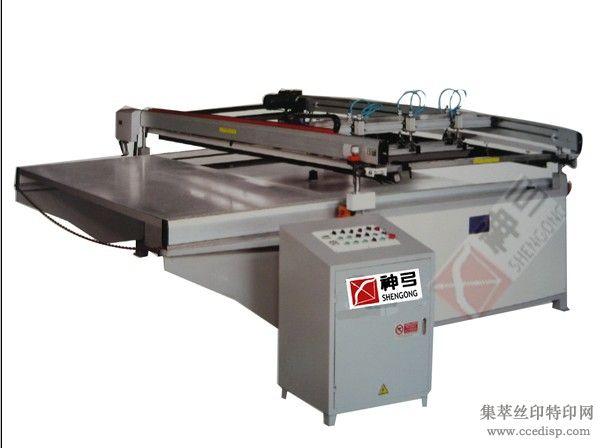 板材丝印机