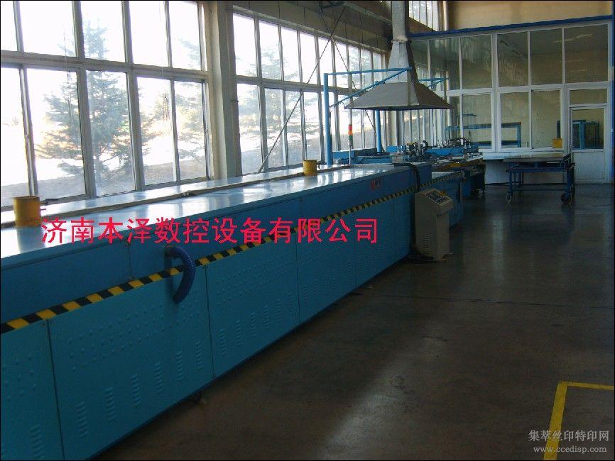热水器桶标丝印印刷生产线