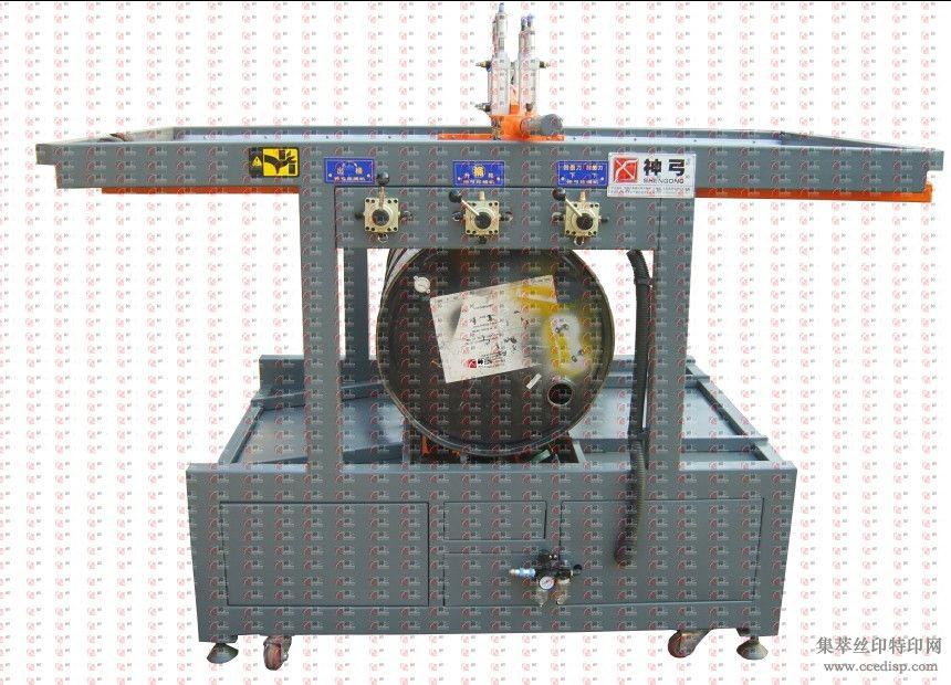 手气动钢桶桶标印刷机