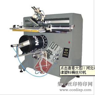 河北省涂料桶铁桶印刷机