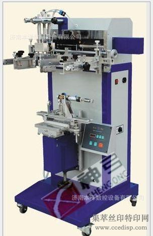 专业活塞印刷机