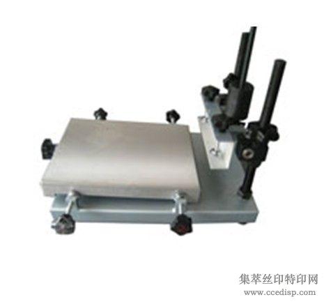 手动小型丝印机