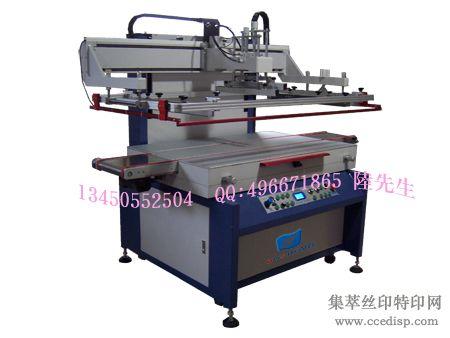 广东YS-8012自动输送玻璃丝印机
