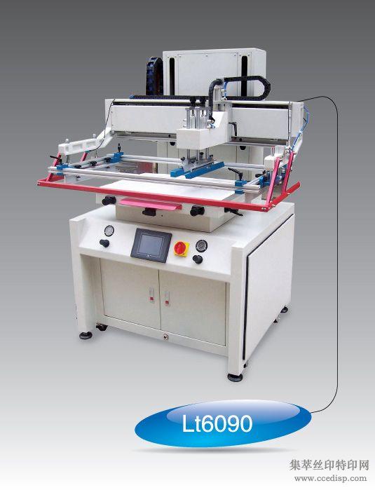 XT-6090斜臂式丝印机/平面丝印机