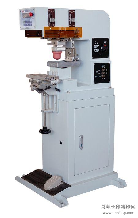 绵阳XSW-175单色移印机/油盘移印机/落地式移印机