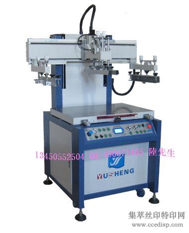 厂家供应YS-5070PB半自动平面丝印机,垂直升降式丝印机