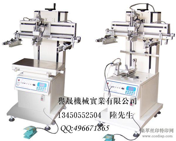供应小型气动曲面平面两用丝印机经济型丝印机