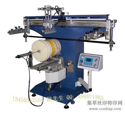 热销圆桶丝印机,塑料桶,化工用桶,工业用桶专用丝印机