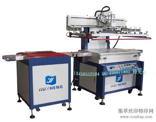 寻求代理丝印机,进出料输送玻璃机,自动丝印机