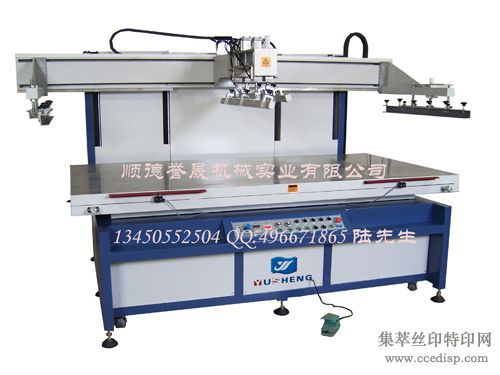 诚招代理大型平面丝印机,半自动大面积丝印机