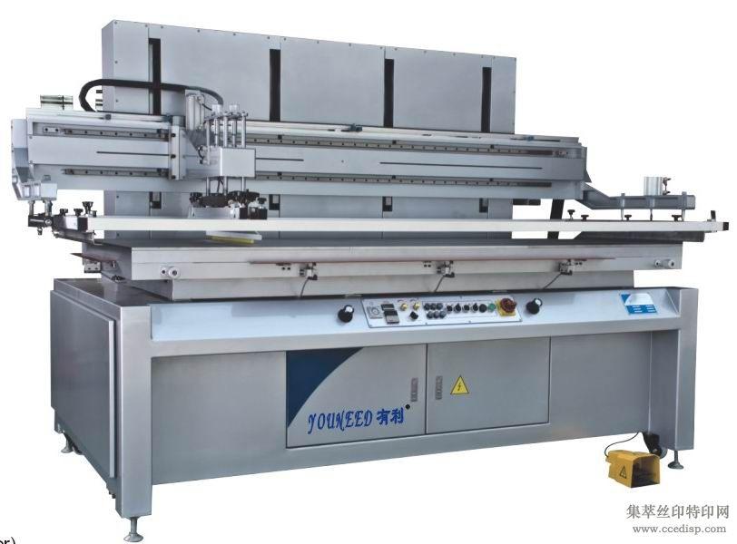 精密电动式平面网印机