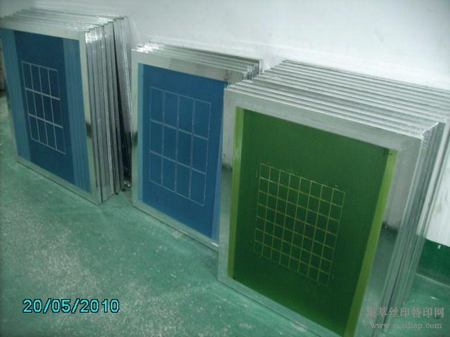 供应上海网版,丝印网板