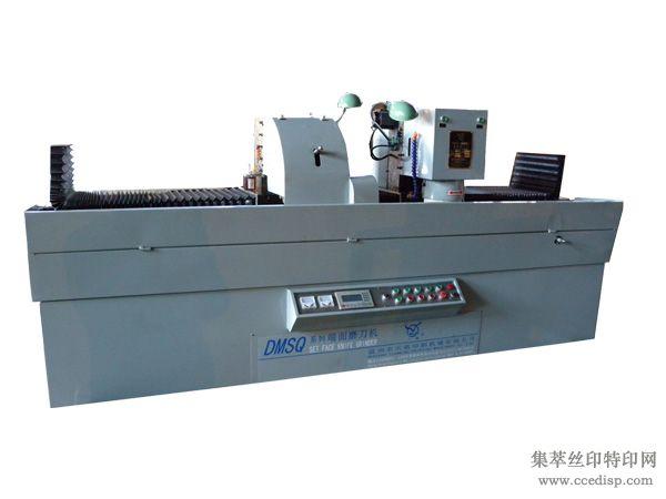 磨刀机-数控抛光机-天铭磨刀机-温州磨刀机