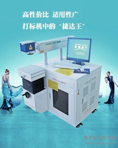 坂田小米手机外壳激光打码机=深圳宝安西乡HTC手机充电器激光雕刻机