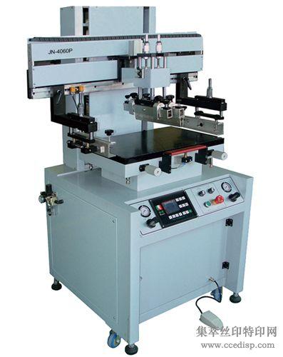 供应 JN-4060P平面丝印机(吸风/T型槽)