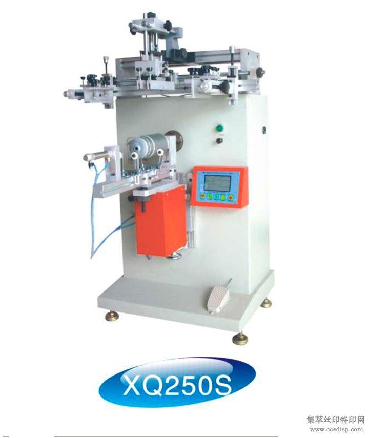 绵阳丝印机/圆面、曲面丝印加工设备