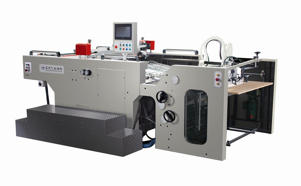 全自动停回转式滚筒网印机(全自动丝印机)