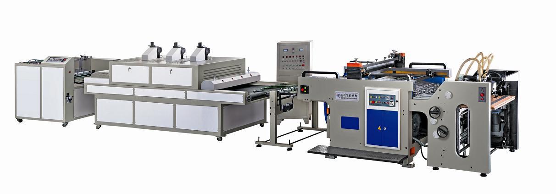 全自动往复式滚筒网印机(全自动丝印机)