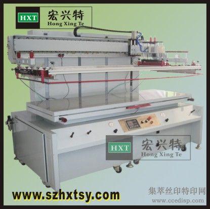 LS-D80220 大型平面丝印机