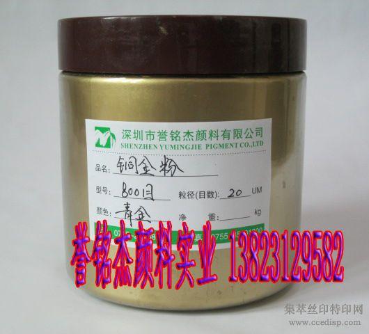 供应金粉、铜粉、青铜粉、黄铜粉、铜金粉