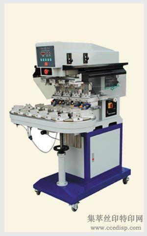 供应移印机,气动输送式四色移印机,气动输送多色移印机