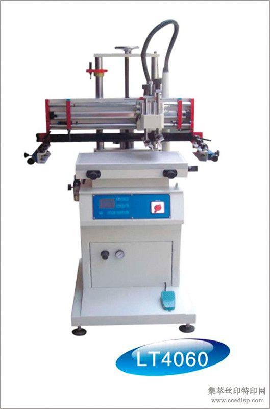 4060平面丝印机/玻璃丝印机