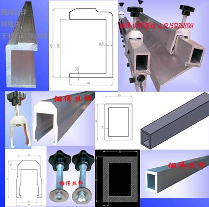 丝印机卡子网夹