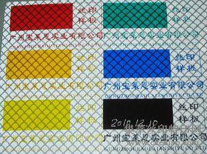 反光材料透明丝印油墨