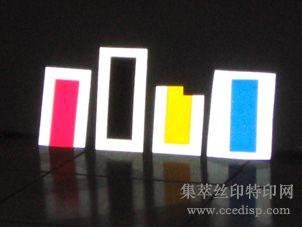 反光膜透明油墨