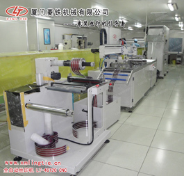 精品推荐---高精度网印机