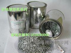 广东铝银粉铝银浆生产厂家