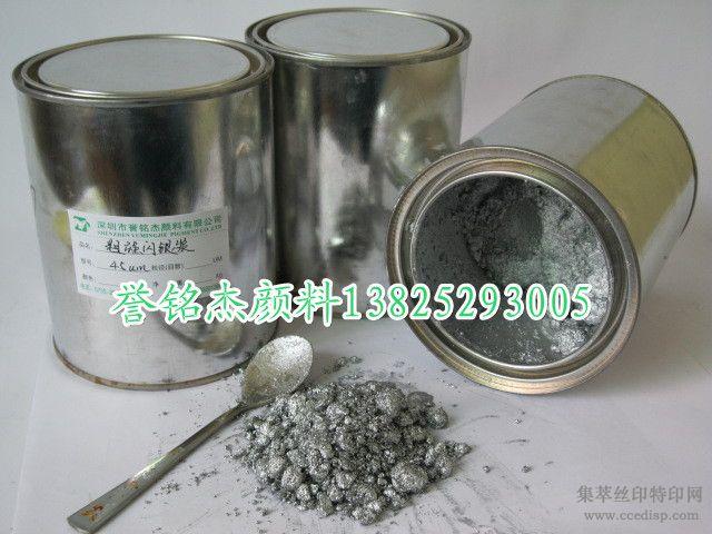 广东厂家批发防电镀铝银浆