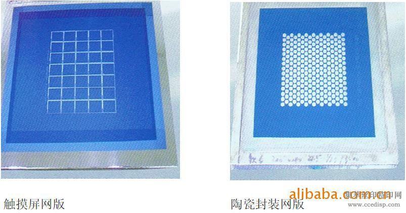上海钢丝网版/板,复合式网版,玻璃钢丝网版