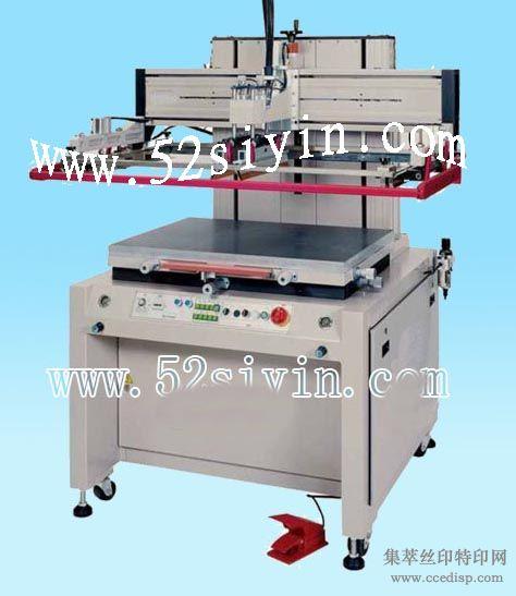 垂直式移位丝网印刷机 PCB绿油丝印设备 电子机械