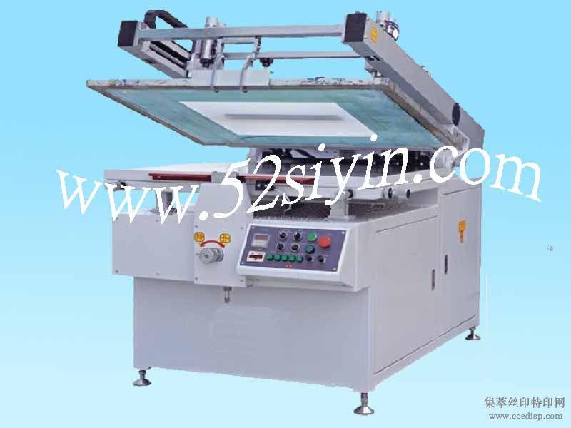 斜臂丝网印刷机/开启式网印机/抬臂精密丝印机