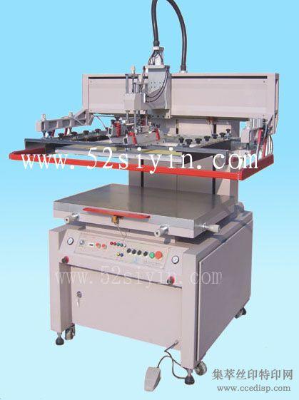电动式精密网印机 灌孔丝印机 网印设备