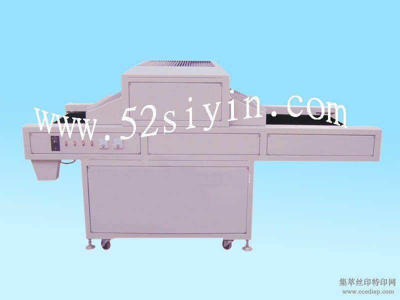 UV干燥机 皱纹光固机 烘干机