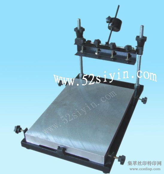 精密手印台 手动丝印机 网印机