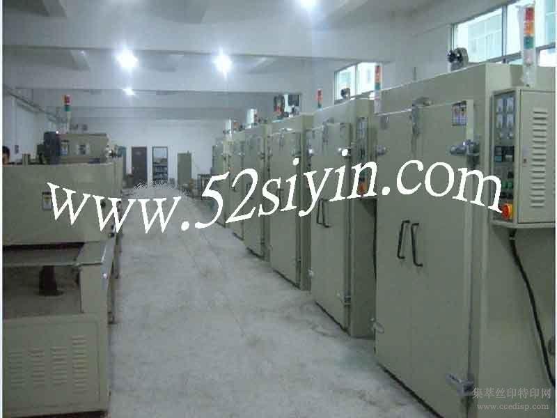 工业烤箱/印刷烤箱/电路板烤箱
