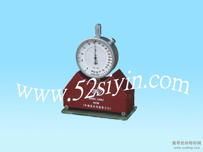 测力计 测力仪 网版张力仪