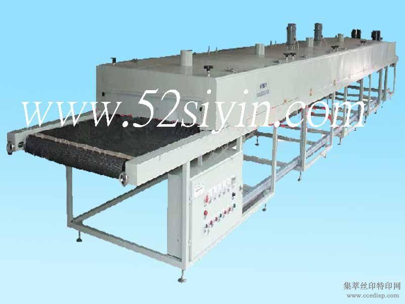 节能干燥机 IMD隧道炉 博膜开关烤炉