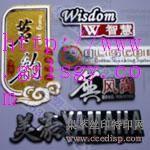 厂家订做各种工艺标牌铭牌金属贴商标